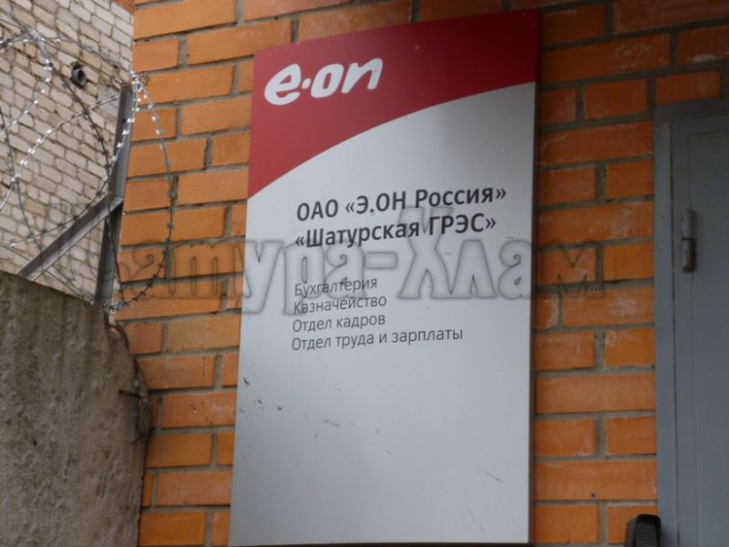 Подать объявление в шатурскую газету avito ru дать объявление краснодар