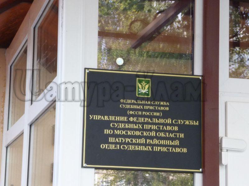 Часы работы малоярославецкого районного отдела службы судебных приставов