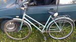 Велосипед женский, с низкой рамой, подходит и для мужчин и д
