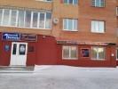 Соблазн-Шатура