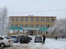 Центр здоровья-Шатура