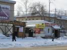 Зоомагазин-Шатура