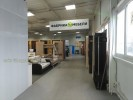 Фабрика мебели-Шатура