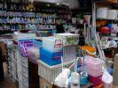 Хозяйственные товары Посуда-Шатура