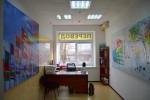 Центр Переводов №1-Шатура