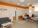 Доступные окна (офис закрылся)-Шатура