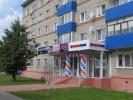 Совкомбанк-Шатура