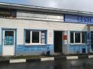 Здоровье (магазин закрылся)-Шатура