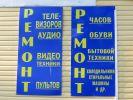 Морозко-Шатура