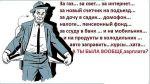 """Эл.счетчик для """"Умного"""" дома"""