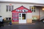 ТВ Сток-Шатура