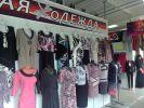 Женская одежда-Шатура