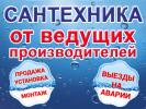 Монтаж-Шатура