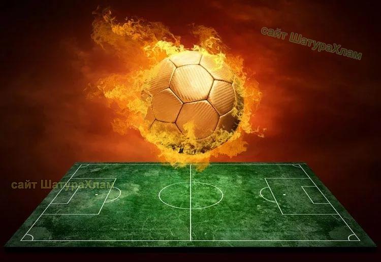 Игры первенства Московской области по футболу