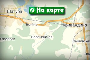 Показать участки на карте
