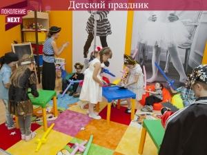 http://shatura-hlam.ru/upload_images/html/max/html_m_1085_0bc5eb105190e8d6ec7168bd5567234429.jpeg