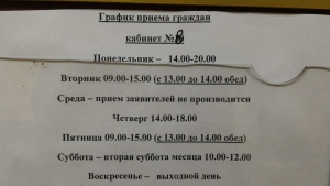 http://shatura-hlam.ru/upload_images/html/max/html_m_369_1d4209a60d6fd1e20b3ee250509033f795.jpeg