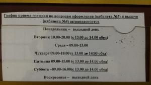 http://shatura-hlam.ru/upload_images/html/max/html_m_369_2a97e00598f2cbd46fa4f5e44f2579ba43.jpeg