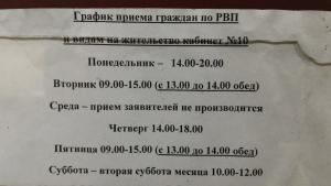 http://shatura-hlam.ru/upload_images/html/max/html_m_369_87ab1fc409da251038f44c52012cb00762.jpeg
