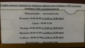 http://shatura-hlam.ru/upload_images/html/max/html_m_369_b67d1bd92c81f4cdd1b8db547005559037.jpeg
