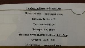 http://shatura-hlam.ru/upload_images/html/max/html_m_369_b67d1bd92c81f4cdd1b8db547005559079.jpeg