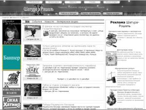 http://shatura-hlam.ru/upload_images/html/max/html_m_3_2fd505b78c1d5cde2920907b10e0fdf971.jpeg