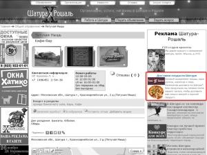 http://shatura-hlam.ru/upload_images/html/max/html_m_3_40223f23b62b84b1ede2f740080976dc25.jpeg