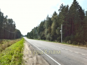 http://shatura-hlam.ru/upload_images/html/max/html_m_4550_243a7ceaab442f175076ba04cea5f4b088.jpeg
