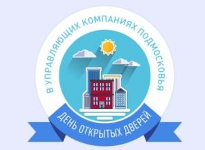 http://shatura-hlam.ru/upload_images/html/max/html_m_4840_084351fc9f9b2b7b4318b715c5ddf94316.jpeg