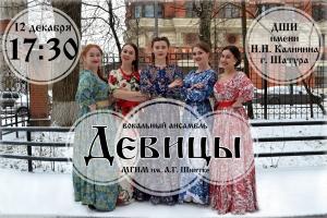 http://shatura-hlam.ru/upload_images/html/max/html_m_4859_58d4fd661580dba8a02e64c68465ecf816.jpeg