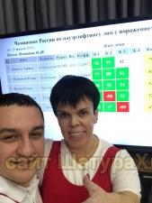 http://shatura-hlam.ru/upload_images/html/max/html_m_5083_61b81675763986da2ef458407eb8c1e485.jpeg