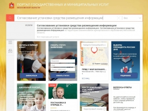 http://shatura-hlam.ru/upload_images/html/max/html_m_5093_010b25875786bb7c0404fa2cf1431d2812.jpeg