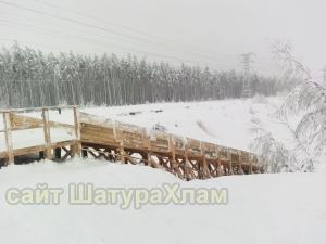 http://shatura-hlam.ru/upload_images/html/max/html_m_5128_cac9b01da150ea9d50b5dcb5fc9ba42040.jpeg