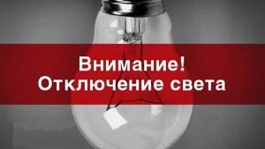 http://shatura-hlam.ru/upload_images/html/max/html_m_5266_ea2297ec9f44f123fc9a3e7ae8d75a7f49.jpeg