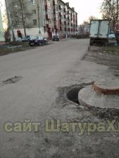 http://shatura-hlam.ru/upload_images/html/max/html_m_5277_81df87c04ad69346e1ef73ce499b6d6b46.jpeg