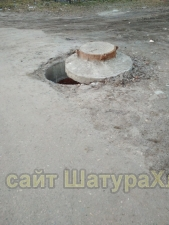 http://shatura-hlam.ru/upload_images/html/max/html_m_5277_88a89c568b4026a9fd9e1f6a29ee65dc41.jpeg
