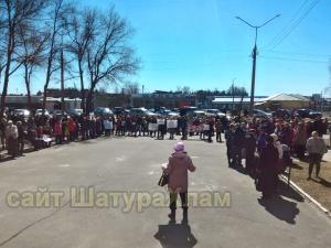 http://shatura-hlam.ru/upload_images/html/max/html_m_5278_74a873499f34b1940bbd72a939f9515164.jpeg