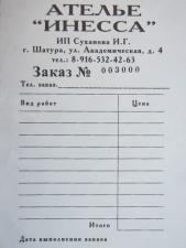http://shatura-hlam.ru/upload_images/html/max/html_m_597_0e459457db3de81acc72309dcc212fbe47.jpeg