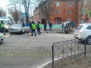 //shatura-hlam.ru/upload_images/html/max/html_m_6039_4e3047cf1d83b5220f824091e2c78fe454.jpeg