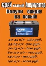 http://shatura-hlam.ru/upload_images/html/max/html_m_761_204fc5969bd7839ca018b01cda8c15c215.jpeg