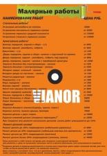 http://shatura-hlam.ru/upload_images/html/max/html_m_761_3c8b176fd616e572888539f25672315a10.jpeg