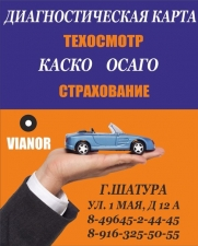 http://shatura-hlam.ru/upload_images/html/max/html_m_761_413542d2f2b2a7167a6590f69c13c06258.jpeg