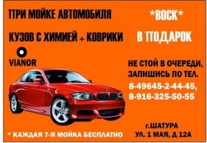 http://shatura-hlam.ru/upload_images/html/max/html_m_761_44000c6039628d4f6f3323a82847256c58.jpeg