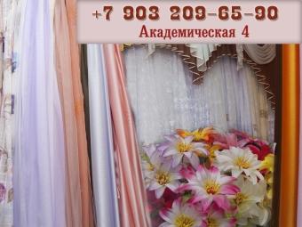 http://shatura-hlam.ru/upload_images/html/max/html_m_7_2ff31080bc81ca30a4220170dbdf7c1f99.jpeg