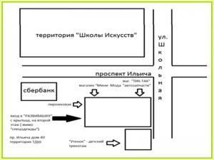 http://shatura-hlam.ru/upload_images/html/max/html_m_899_65905f10210af8d8fff9214a0109edb113.jpeg