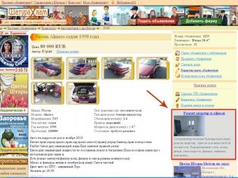 http://shatura-hlam.ru/upload_images/html/max/html_m_8_4010e368450ae9edcc702a95e397d63c47.jpeg