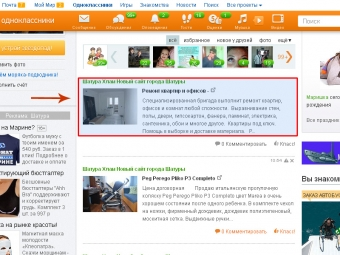 http://shatura-hlam.ru/upload_images/html/max/html_m_8_431f6817ab46a945e3e3810d635faf8969.jpeg