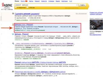 http://shatura-hlam.ru/upload_images/html/max/html_m_8_827321699e83ad17165ec078a0832ee631.jpeg