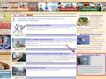 http://shatura-hlam.ru/upload_images/html/max/html_m_8_90060985f8e2d1ead7b6561894dfdadd31.jpeg
