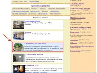http://shatura-hlam.ru/upload_images/html/max/html_m_8_9b3eb43bf72982ae13a670ea8bbe1a0748.jpeg